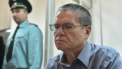 «Судья решила проводить заседание в закрытом режиме» // Корреспондент «Ъ FM» — о процессе по делу Алексея Улюкаева
