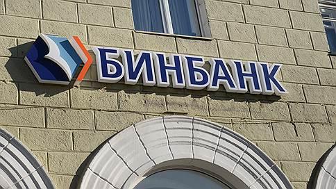 «Проблемы нарастали как снежный ком» // Эксперт в эфире «Ъ FM» — о ситуации в российском банковском секторе