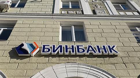 «Регулятор старается погасить новую волну банковского кризиса» // Эксперт в эфире «Ъ FM» — о ситуации вокруг Бинбанка
