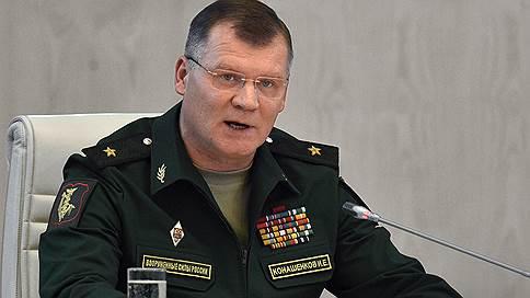 Грани конфликта // Возможно ли столкновение России и США в Сирии