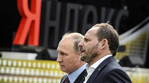 Алиса и президент // Чем запомнился визит Владимира Путина в «Яндекс»