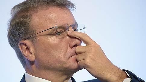 Под гнетом санкций // Почему Сбербанк уходит из Европы