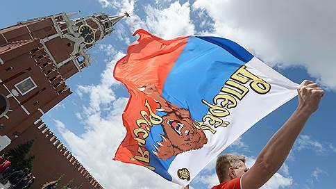 Заглянуть в будущее // О чем говорит прогноз Fitch относительно рейтинга России