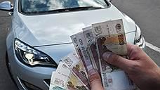 Машина денег