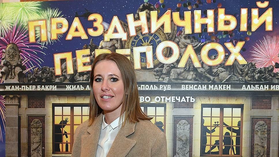 Сколько может стоить избирательная кампания Ксении Собчак
