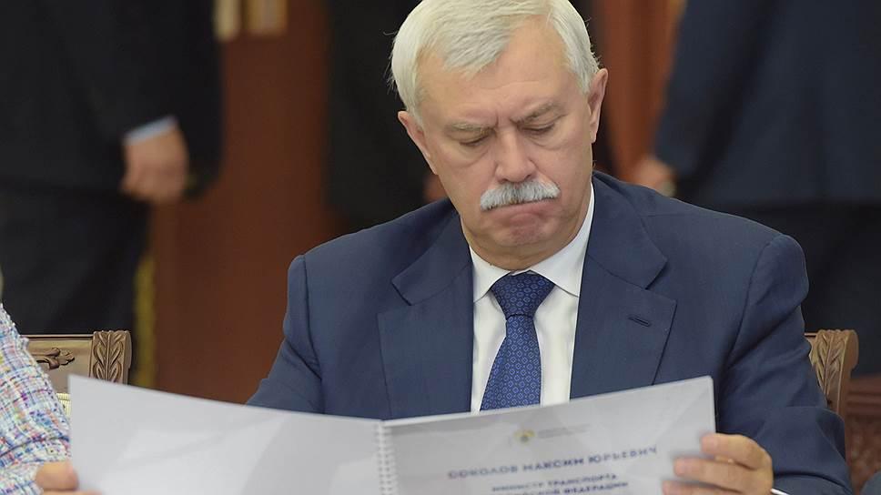 Что стоит за слухами об отставке губернатора Санкт-Петербурга