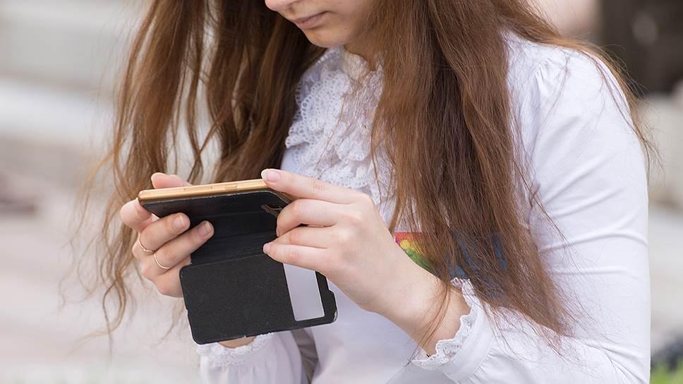Должны ли педагоги следить за соцсетями своих учеников