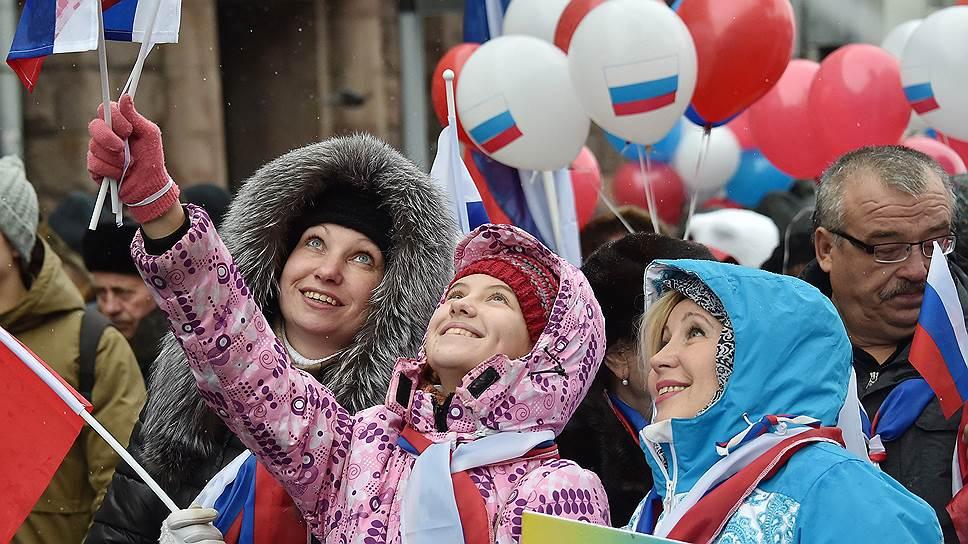 Как праздновали День народного единства