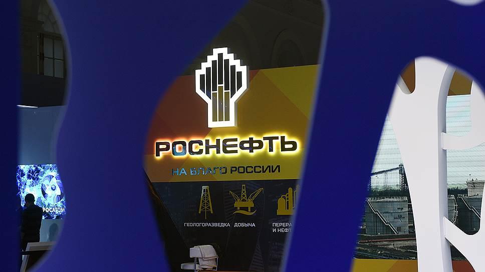 На каких условиях «Роснефть» готова примириться с АФК «Система»