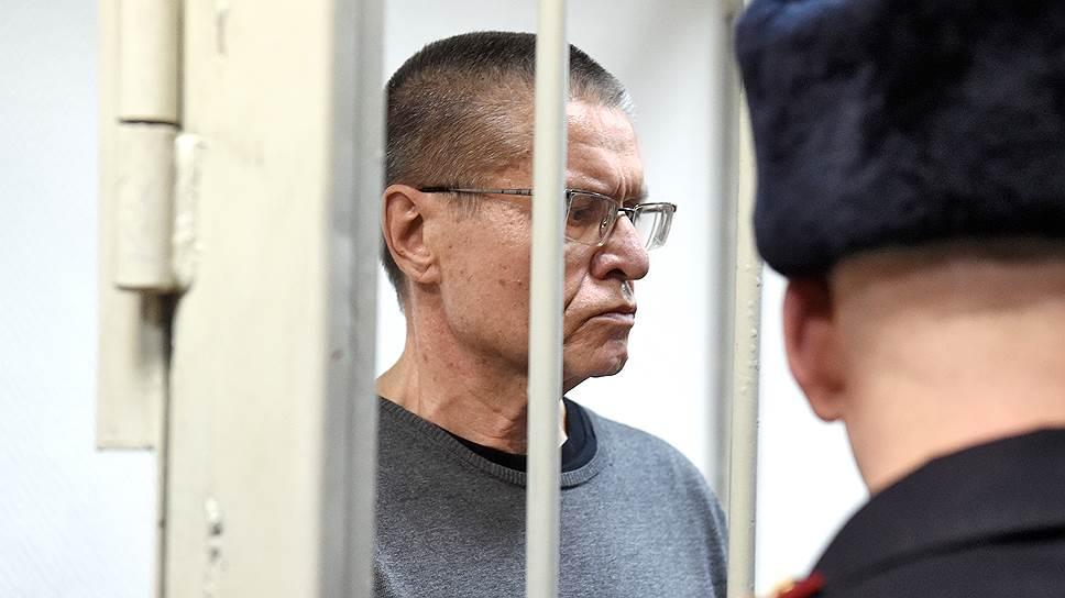 Что ждет Алексея Улюкаева в СИЗО «Кремлевский централ» и колонии