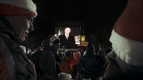 Новогоднее обращение пришло в движение  / Зачем менять формат поздравления президента