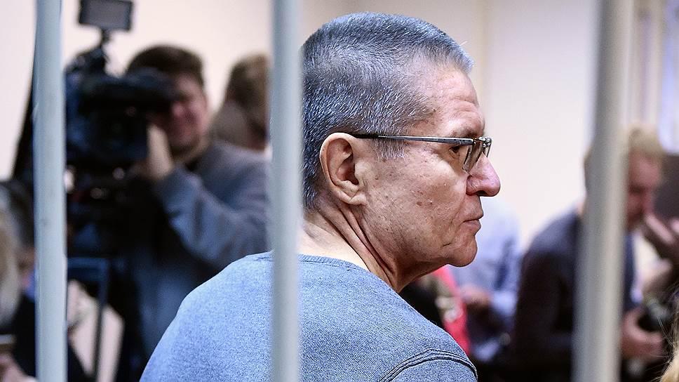 В каких условиях Алексей Улюкаев содержится в заключении