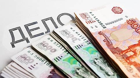 Россияне выводят налоги за рубеж  / Зачем люди меняют резидентство