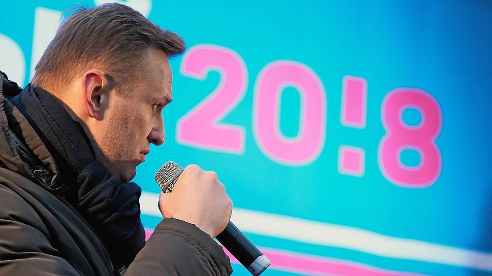 Как Алексей Навальный дошел до Конституционного суда