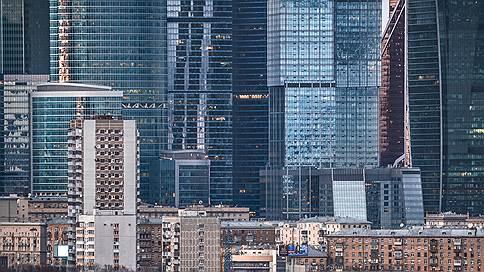 Крупный бизнес предпочитает центр  / Востребованы ли офисные помещения в Новой Москве