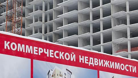 Российские пенсионеры активнее интересуются бизнесом  / Андрей Воскресенский — о покупке коммерческой недвижимости