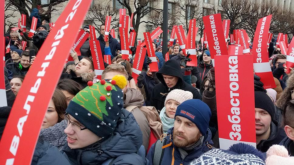 Корреспондент «Ъ» в Санкт-Петербурге — об акции в городе