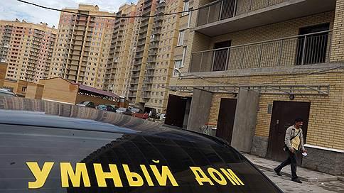 Дома для поколения Z  / Андрей Воскресенский — о «глобальной цифровизации» рынка жилья
