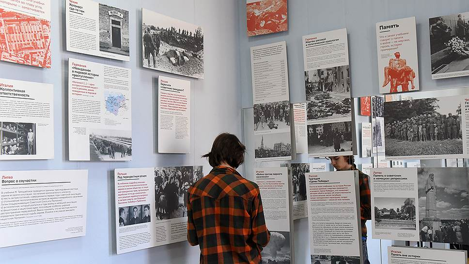 Почему наказание за демонстрацию нацистской символики могут смягчить
