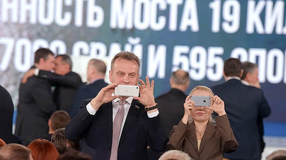 Эксперты и наблюдатели в эфире «Ъ FM» — о послании Владимира Путина