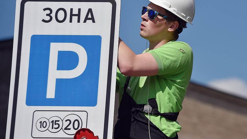 Сколько Москва зарабатывает на платных парковках