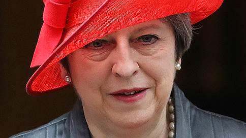 «Премьер-министр назвала отравление