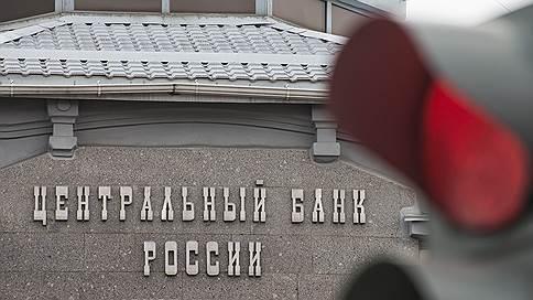 «Могут появляться двойные стандарты при принятии решений»  / Адвокат Владимир Новиков — о статусе Центробанка