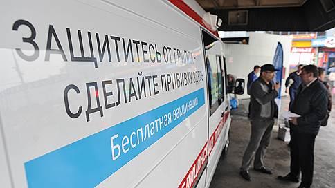 Грипп берет Москву в кольцо  / Может ли в столице начаться эпидемия заболевания