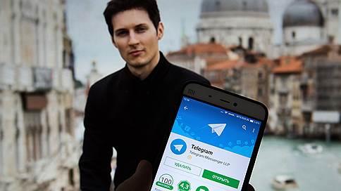 Telegram объясняет Роскомнадзору технические тонкости // Почему сервис не может выполнить требования ФСБ