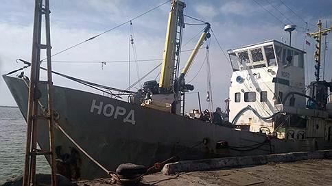 Экипаж «Норда» не видит пути // Что происходит на задержанном Украиной судне