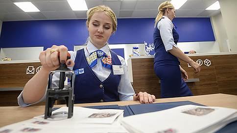 Бизнесу предлагают «выселиться» из офисов // Что изменит новая система регистрации компаний