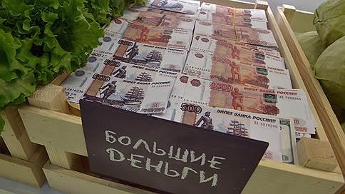 Российских «олигархов» могут настигнуть новые санкции США // Кого коснутся новые ограничения
