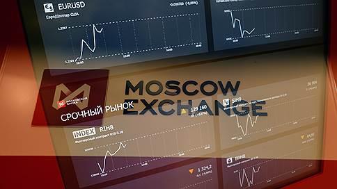 Московской бирже поставили инсайд на вид // Как стало возможным нарушение