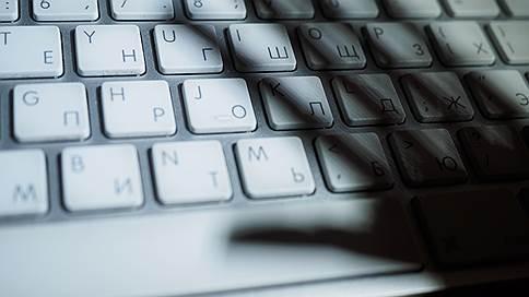 Новый вирус стучится к пользователям банковских приложений // Насколько оправданны опасения