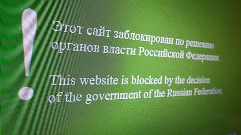 Депутаты изгоняют «порочащие сведения» из Сети // К чему приведет принятие нового законопроекта