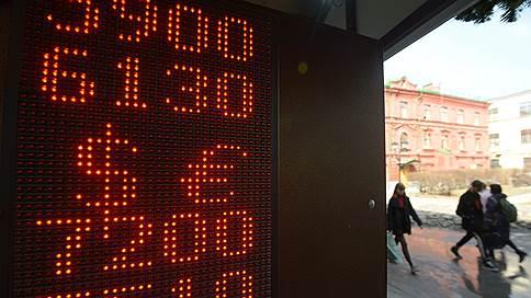 """«Идите в банки, диверсифицируйте свои вложения» // Аналитик в эфире """"Ъ FM"""" — о стратегиях в период падения рубля"""