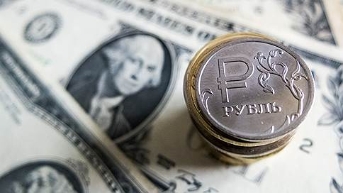 Эксперты не советуют бежать в обменный пункт // Что будет с курсом рубля в ближайшей перспективе