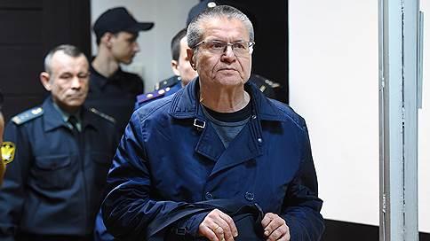 «Игорь Сечин признал, что Алексей Улюкаев не мог повлиять на приватизацию