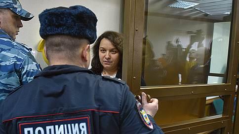 «Елена Мисюрина надеется, что скоро эта история завершится» // Корреспондент «Ъ FM» — о решении Мосгорсуда