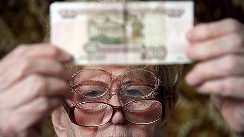 Кредит послали почтой // Как мошенники оформляли займы на пенсионеров