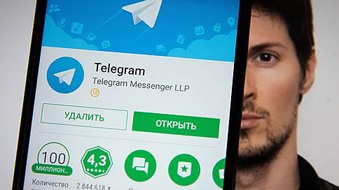 Павел Дуров пошел на «цифровое сопротивление» // К чему приведет противостояние Telegram и Роскомнадзора