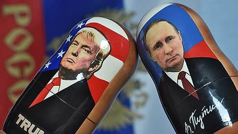 России и США предписывают движение навстречу // Готовы ли стороны к сближению