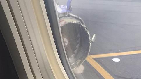 У лайнера в США взорвался двигатель во время полета // Как стал возможным инцидент