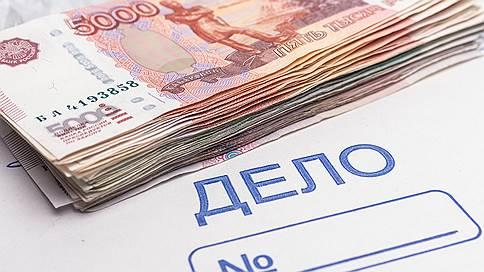 «Мы рассматриваем уголовное дело как давление на бизнес» // Адвокат Сергея Хачатурова — об аресте бывшего топ-менеджера «Росгосстраха»