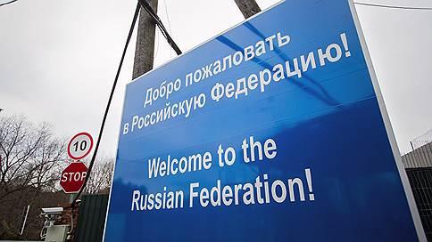Депутаты Госдумы вспомнили про доходы россиян в США // Насколько реалистична идея «репартиации» прибыли