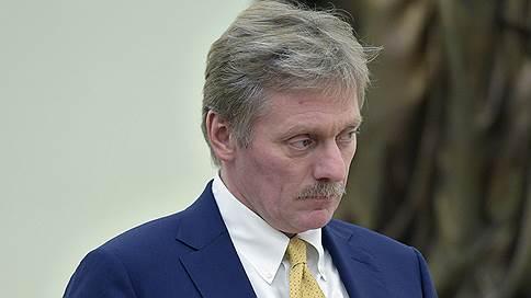 «Каких-либо альтернатив у Совета безопасности нет» // Дмитрий Песков — о предложении реформировать структуру