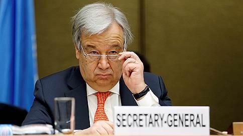 «Реформа ООН не приведет к решению существующих проблем» // Эксперт в эфире «Ъ FM» — о позиции Антониу Гутерриша