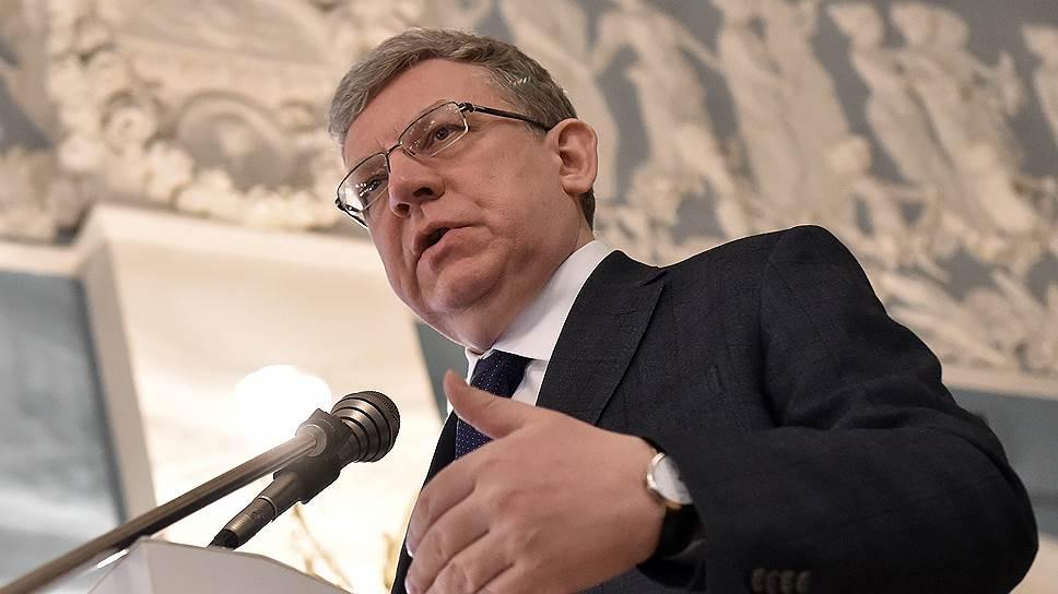 Глава ЦСР Алексей Кудрин
