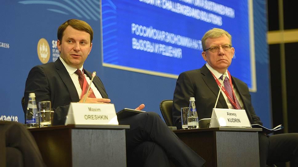 Глава Минэкономразвития Максим Орешкин и глава Счетной палаты Алексей Кудрин