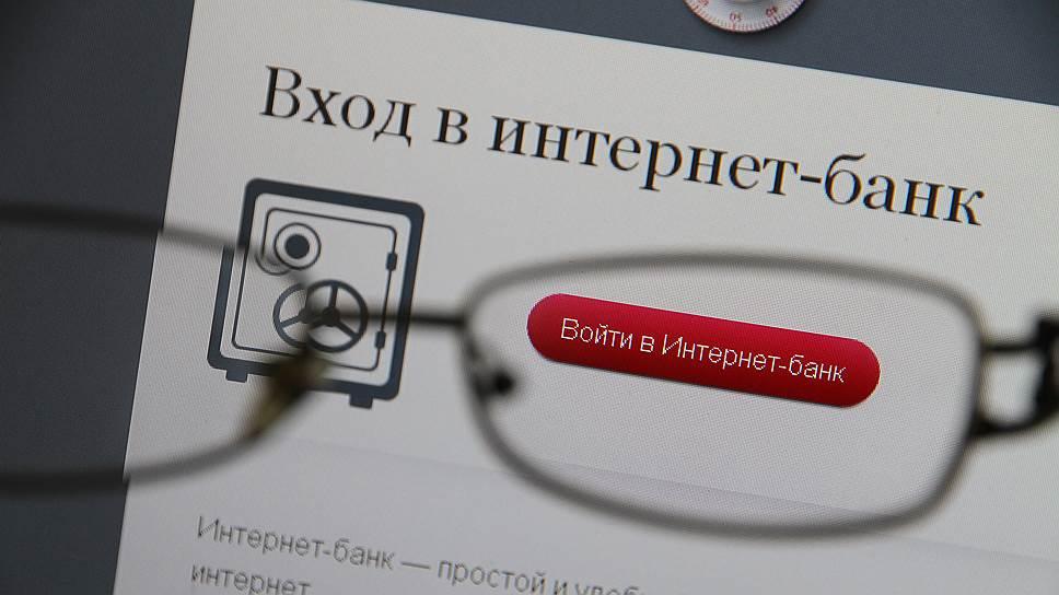 Платные онлайн опросы за деньги на карту сбербанка